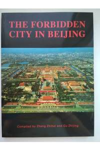 Книга The forbidden city in Beijing